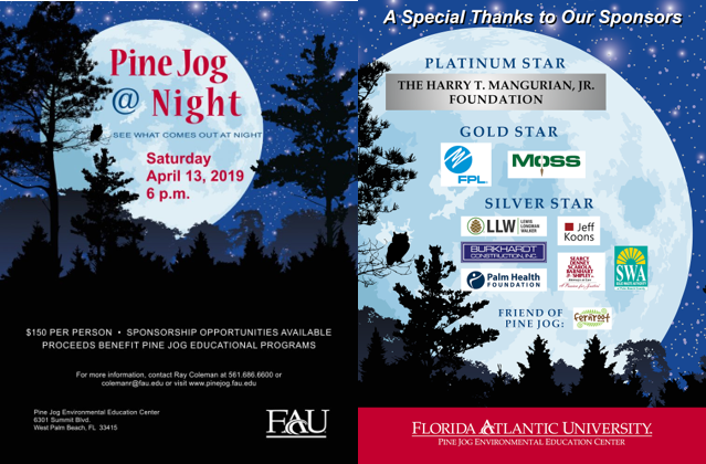 Come and Party with the Pine Jog Family at Pine Jog @ Night!
